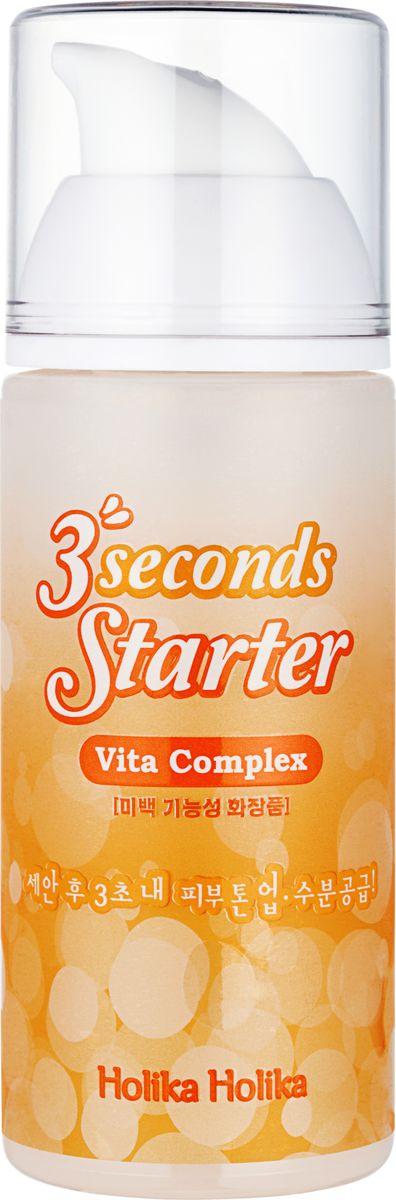 Holika Holika Сыворотка «3 секунды» витаминная., 150 мл помада enprani enprani en008lwicf09
