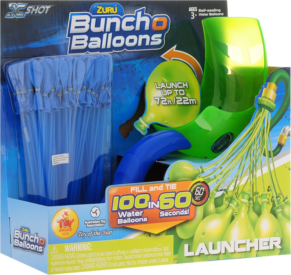 Zuru Водяное оружие Bunch O Balloons с пусковым устройством цвет зеленый синий игровой набор bunch o balloons zuru стартовый набор миньоны из 100 шаров z5653