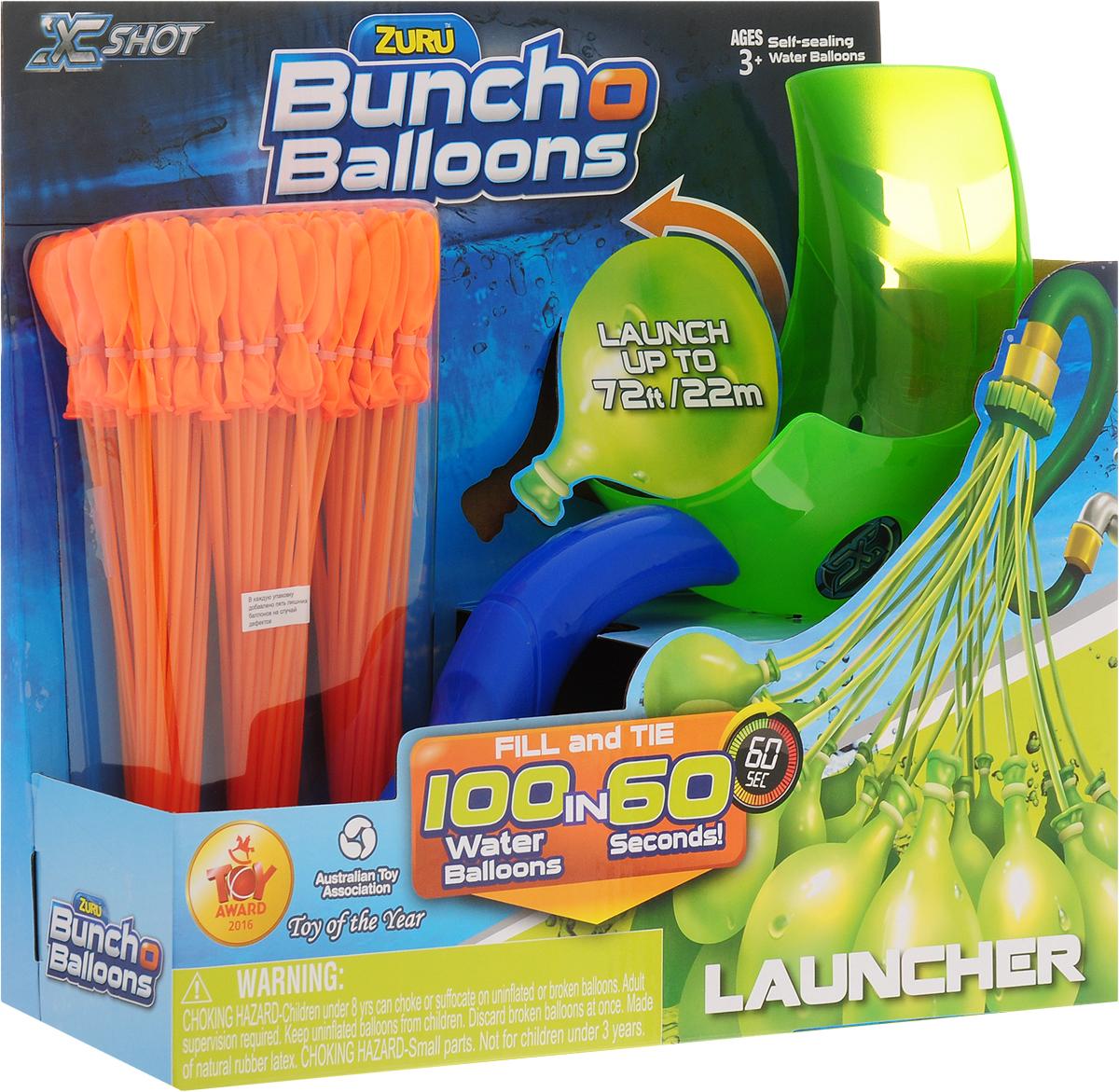 Zuru Водяное оружие Bunch O Balloons с пусковым устройством цвет зеленый оранжевый игровой набор bunch o balloons zuru стартовый набор миньоны из 100 шаров z5653