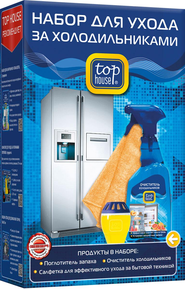 Набор для ухода за холодильниками Top House, 3 предмета набор для смартфонов и планшетов top house очиститель салфетка 40 мл