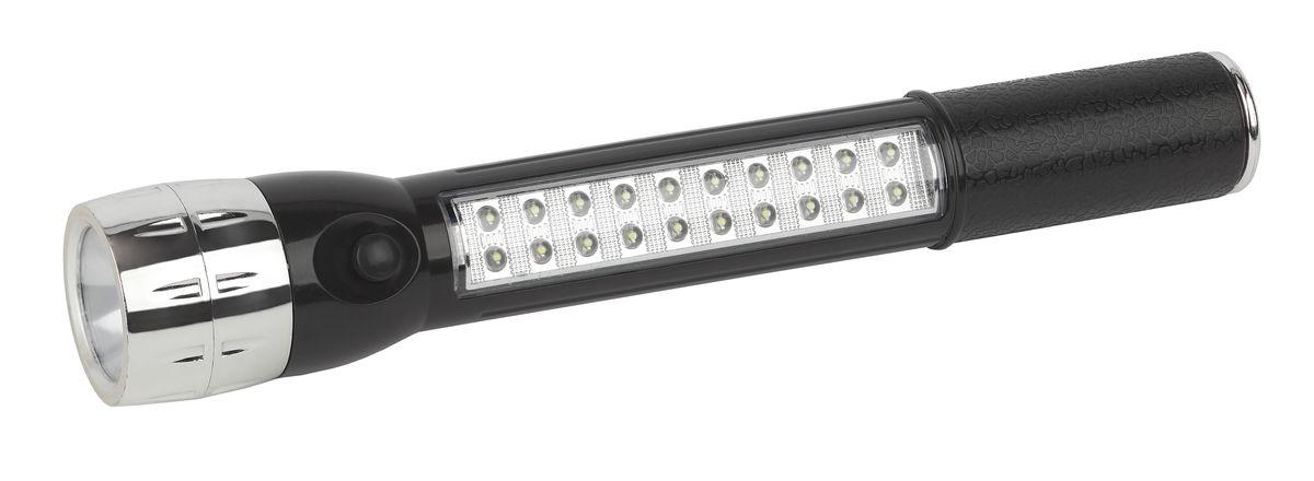 Фонарь ручной Трофи, 1 x 0,5 LED+ 20 LED