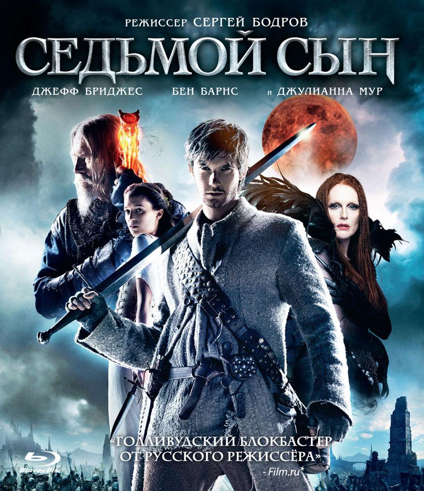 цена на Седьмой сын (Blu-ray)