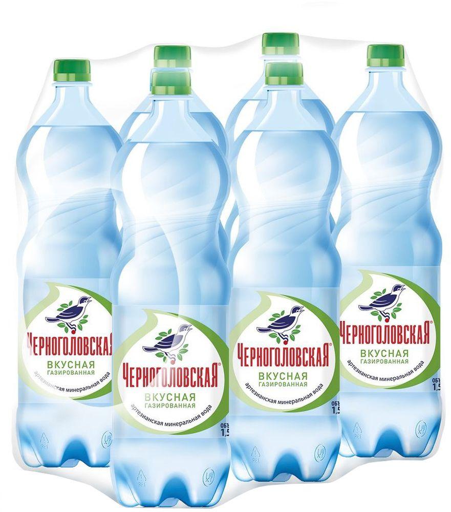 """""""Черноголовская"""" вкусная артезианская минеральная вода газированная, 6 шт по 1,5 л"""
