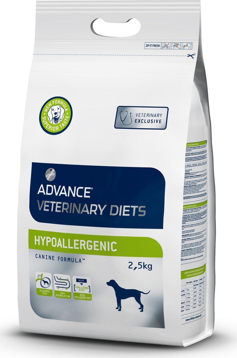 """Корму сухой Advance Гипоаллергенный корм для собак с проблемами ЖКТ и пищевыми аллергиями """"Hypo Allergenic"""", 2,5 кг. 591219"""