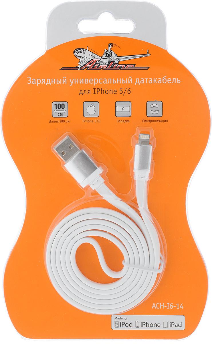 Датакабель зарядный Airline, универсальный, для IPhone 5/6 телефон dect gigaset l410 устройство громкой связи