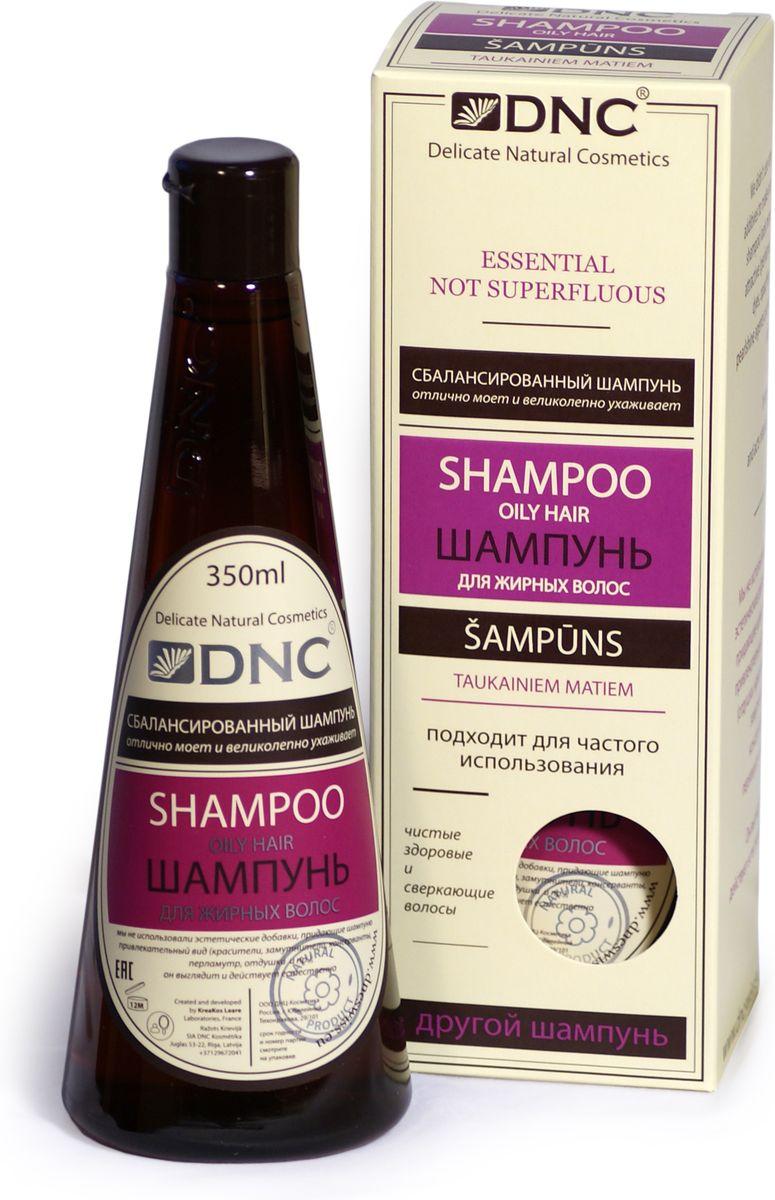 DNC Шампунь для жирных волос, 350 мл