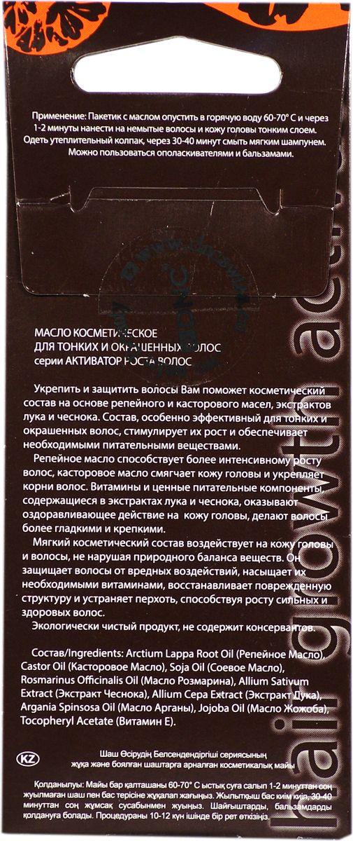 DNCАктиватор роста волос, для тонких и окрашенных волос, 3х15 мл DNC