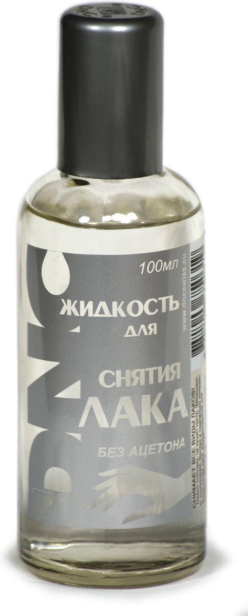 Жидкость для снятия лака DNC, без ацетона, 100 мл жидкость для снятия лака dnc без ацетона 100 мл