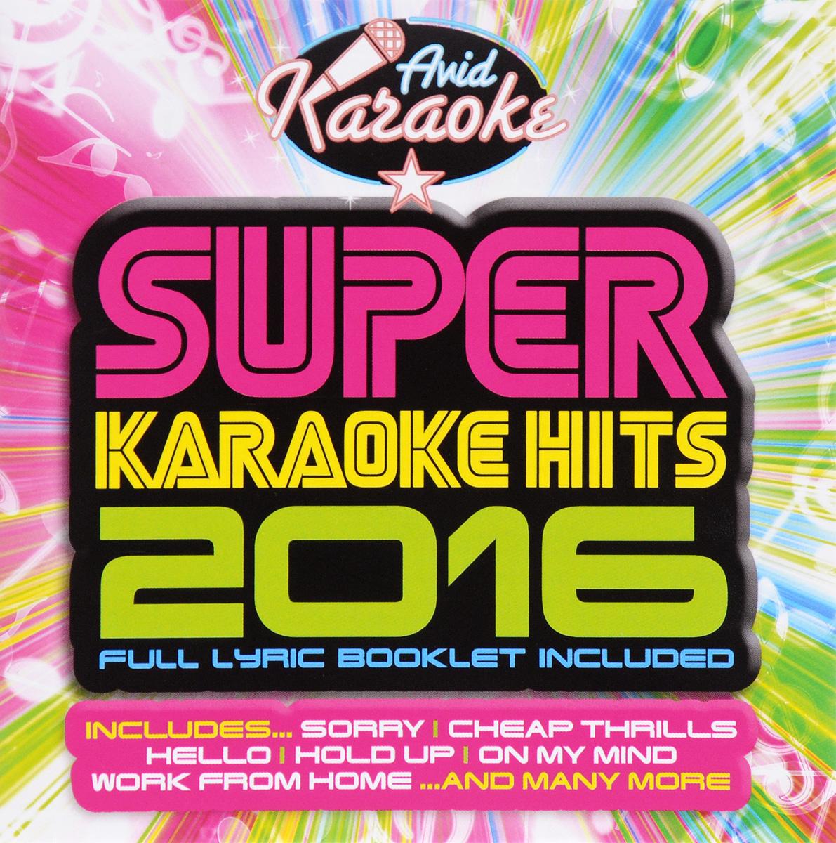 Avid Karaoke. Super Karaoke Hits 2016
