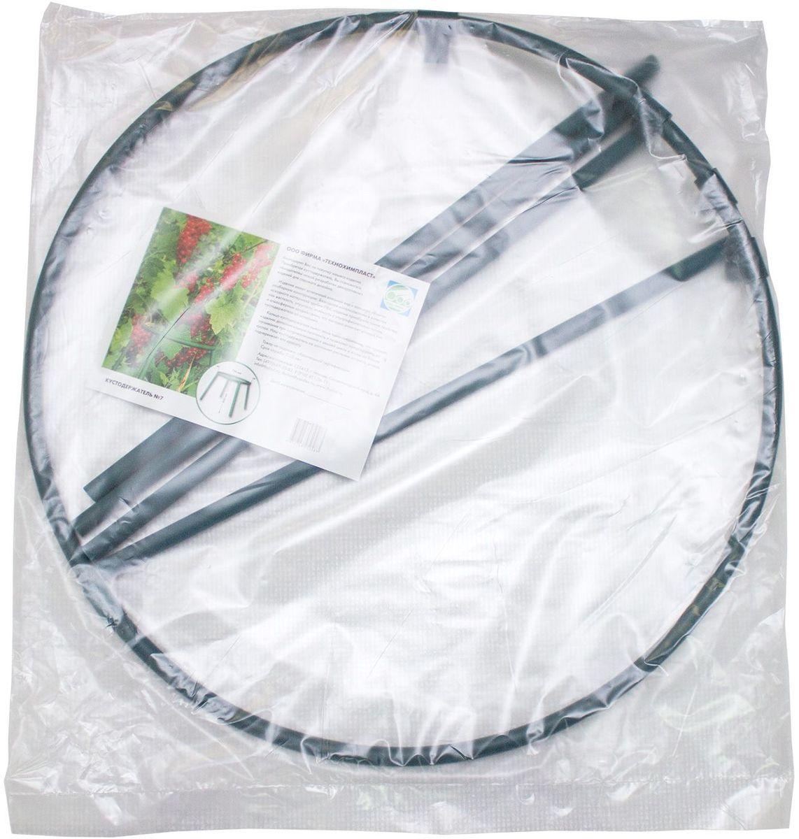 Кустодержатель Технохимпласт №7, цвет: зеленый, высота 75 см Уцененный товар (№2)