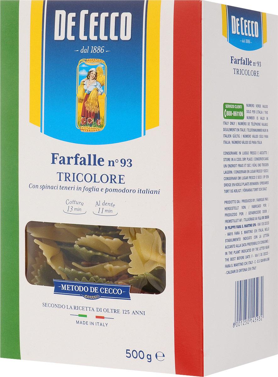 De Cecco паста фарфалле триколоре №93, 500 г
