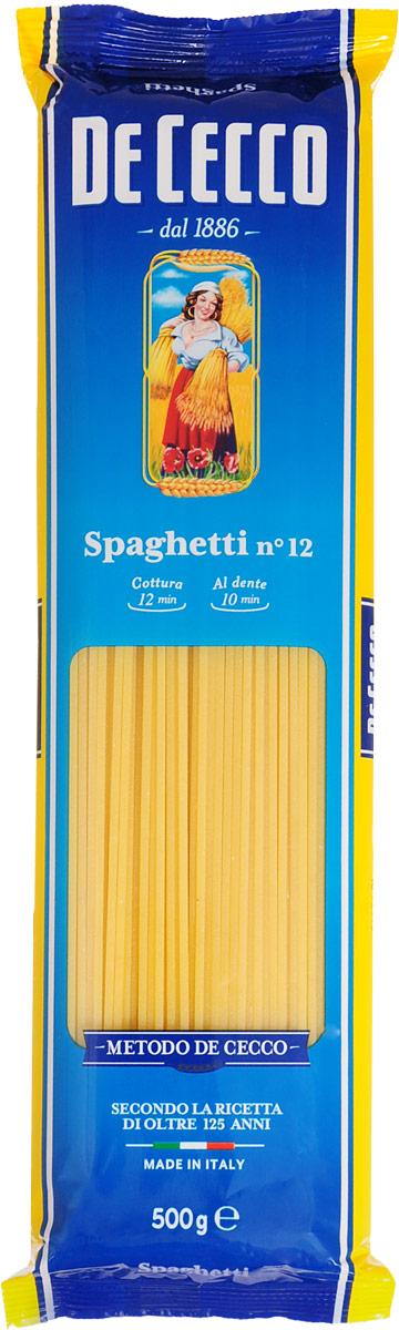 De Cecco паста спагетти №12, 500 г