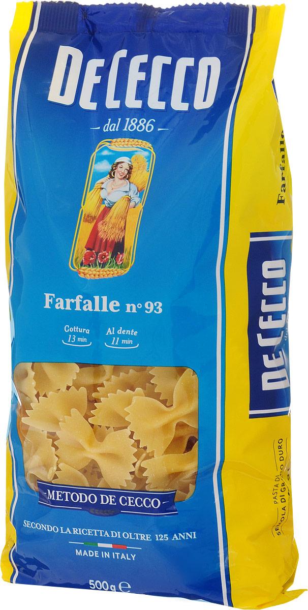 De Cecco паста фарфалле №93, 500 г