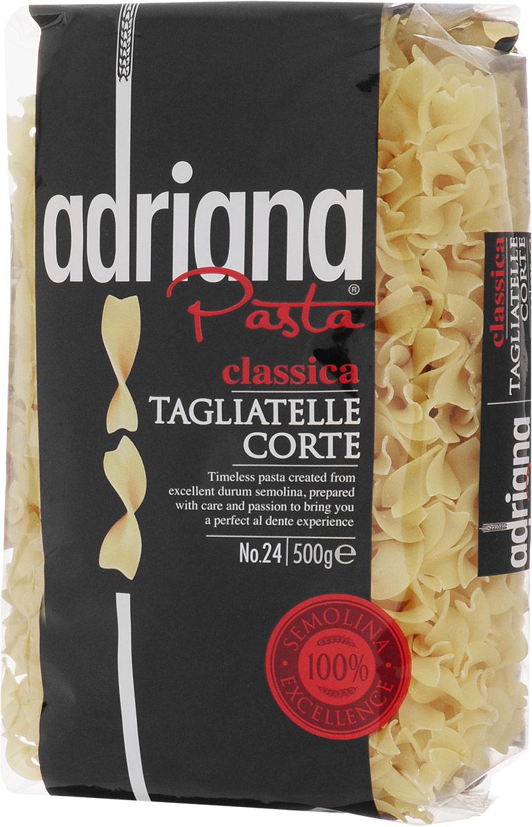 Adriana Tagliatelle Corte паста, 500 г