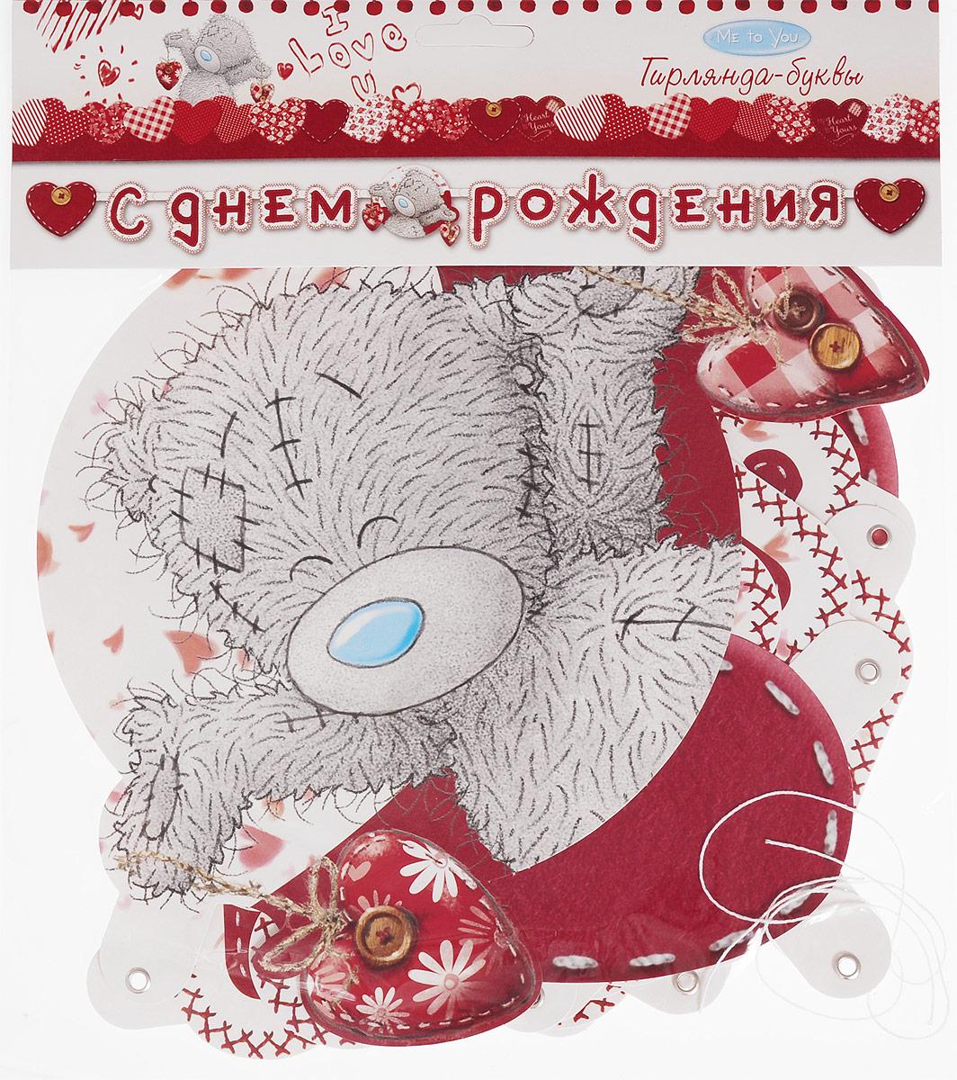 веселая затея гирлянда буквы с днем рождения пчелка майя Веселая затея Гирлянда-буквы С днем рождения Me to you