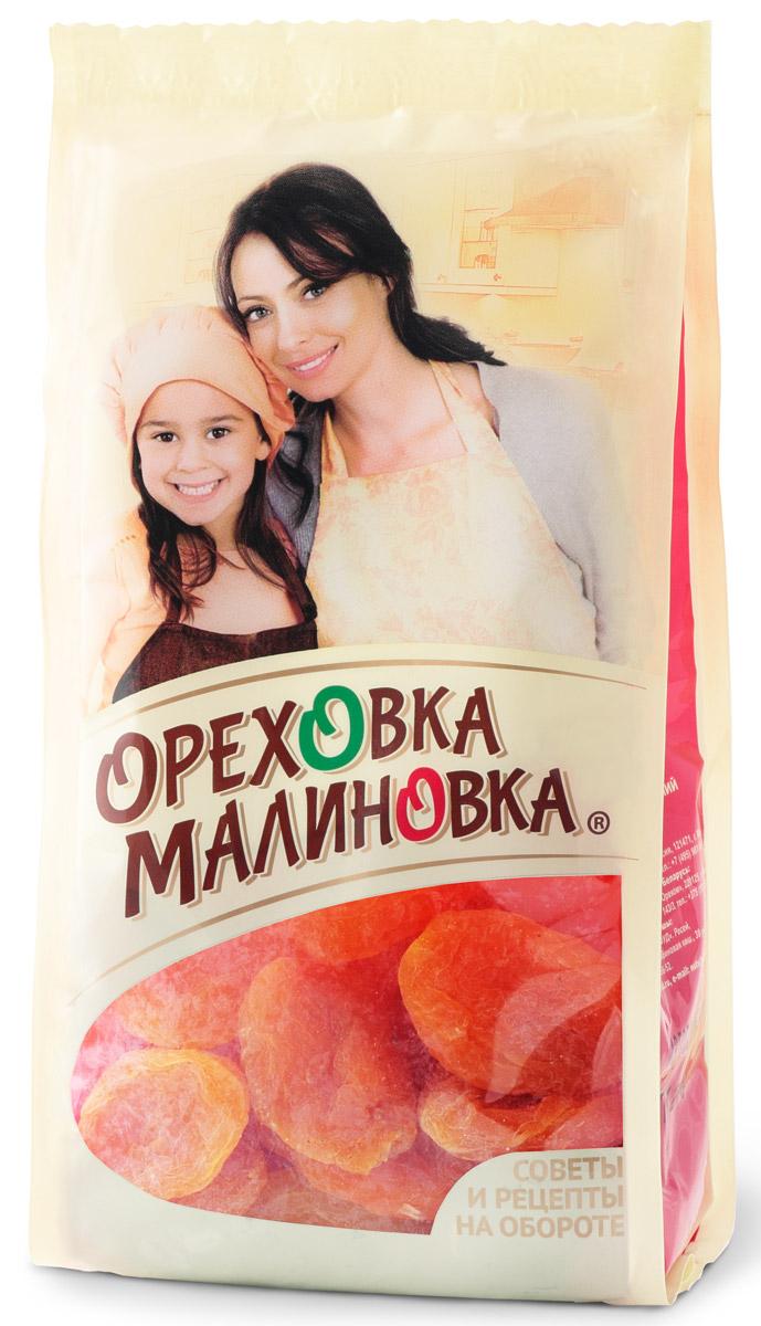 Ореховка-Малиновка абрикосысушеные, 190 г