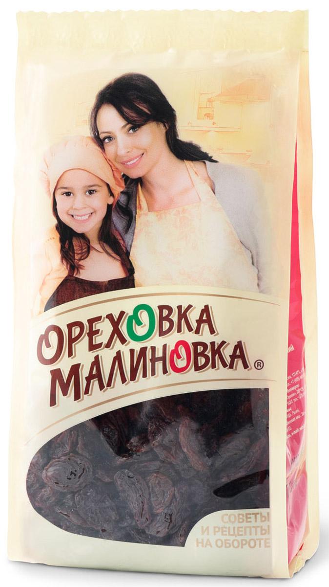 Ореховка-Малиновка изюмкишмиш,190 г дистиллятор малиновка щукина