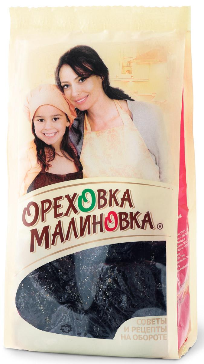 Ореховка-Малиновка черносливбез косточки,190 г дистиллятор малиновка щукина