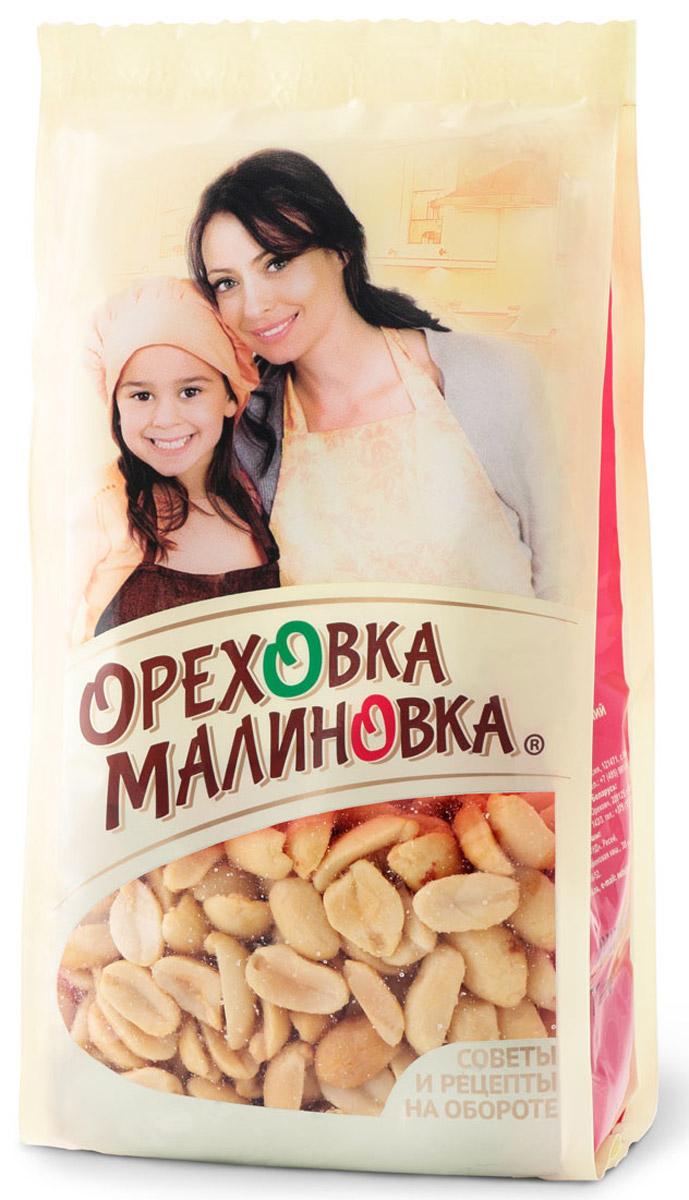 Ореховка-Малиновка арахисжареный соленый, 190 г