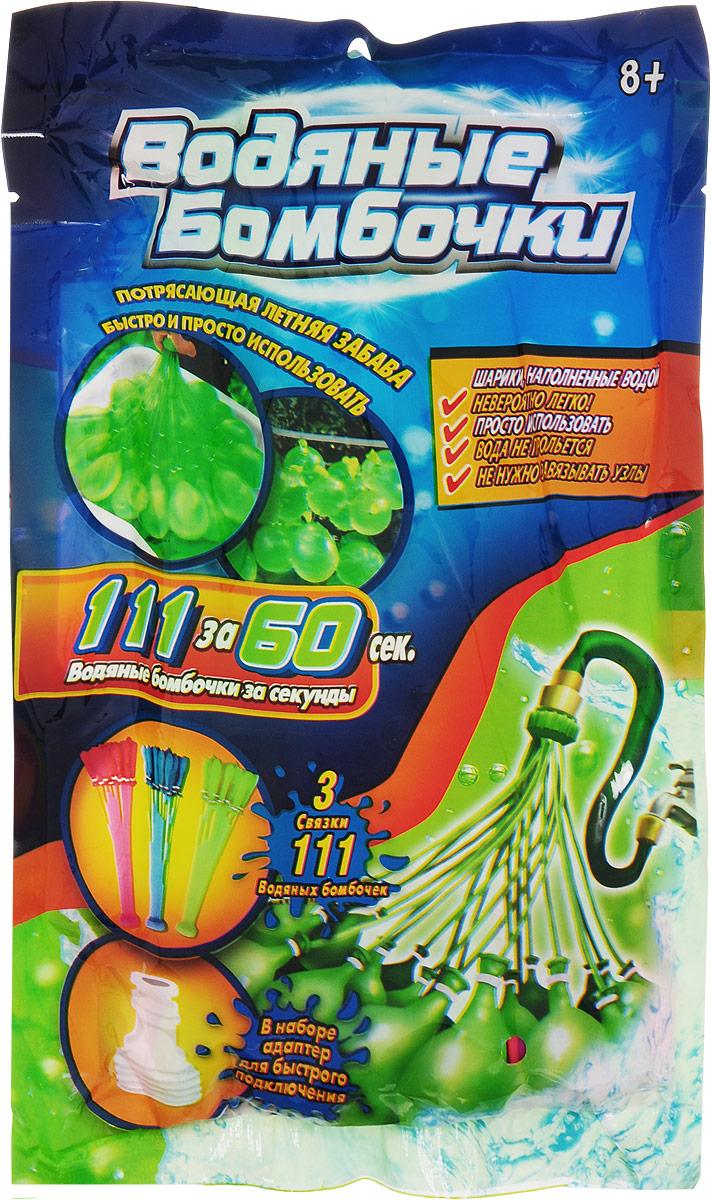 Junfa Toys Игровой набор Водяные бомбочки junfa toys игровой набор junfa toys коттедж для кукол
