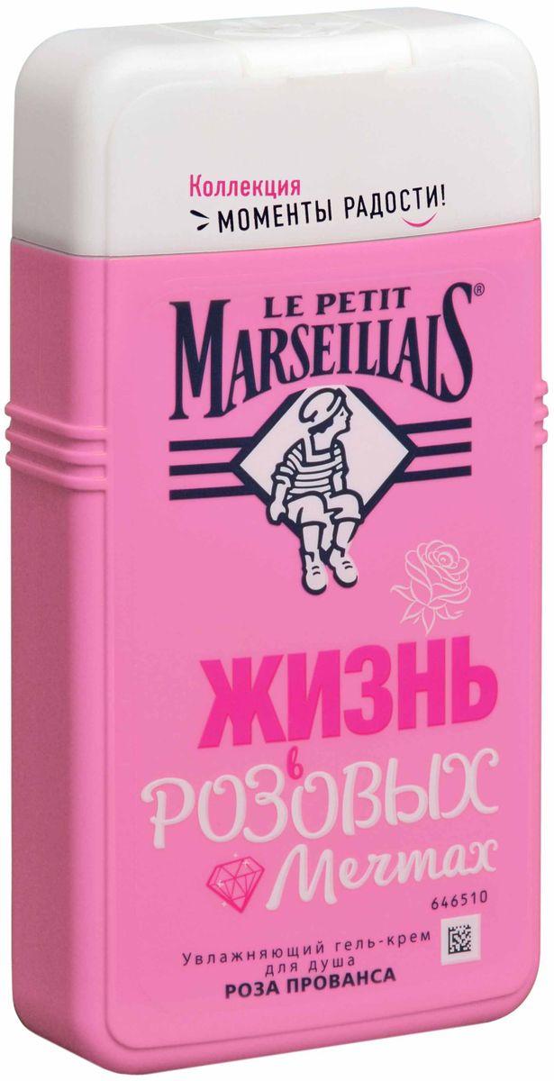 Le Petit Marseillais Гель-крем для душа Роза прованса, 250 мл le petit marseillais гель для душа клубника прованса 250мл