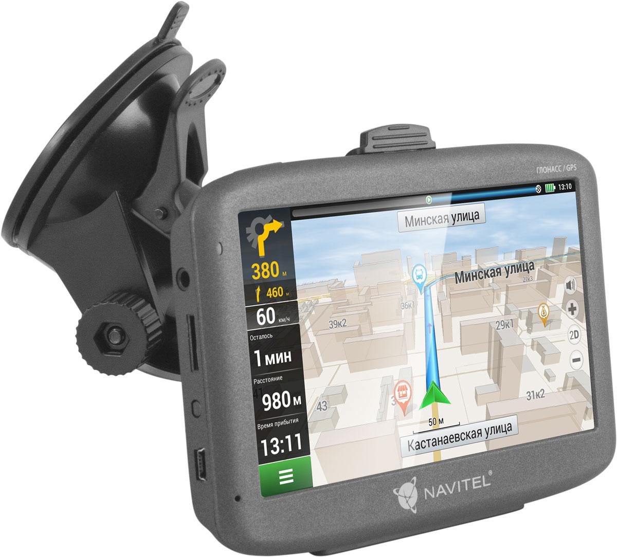 Navitel G500, Blackавтомобильный GPS навигатор Navitel