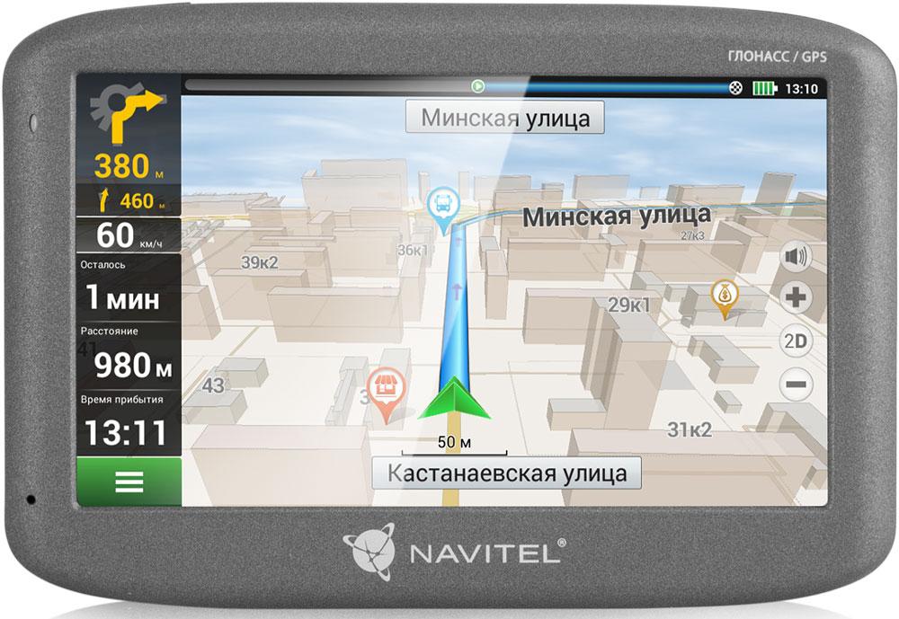 Navitel G500, Black автомобильный GPS навигатор