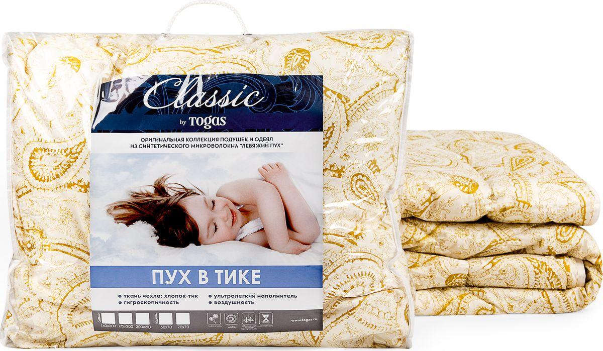 """Одеяло Classic by T """"Пух в тике"""", наполнитель: лебяжий пух, 175 х 200 см. 20.04.12.0076"""