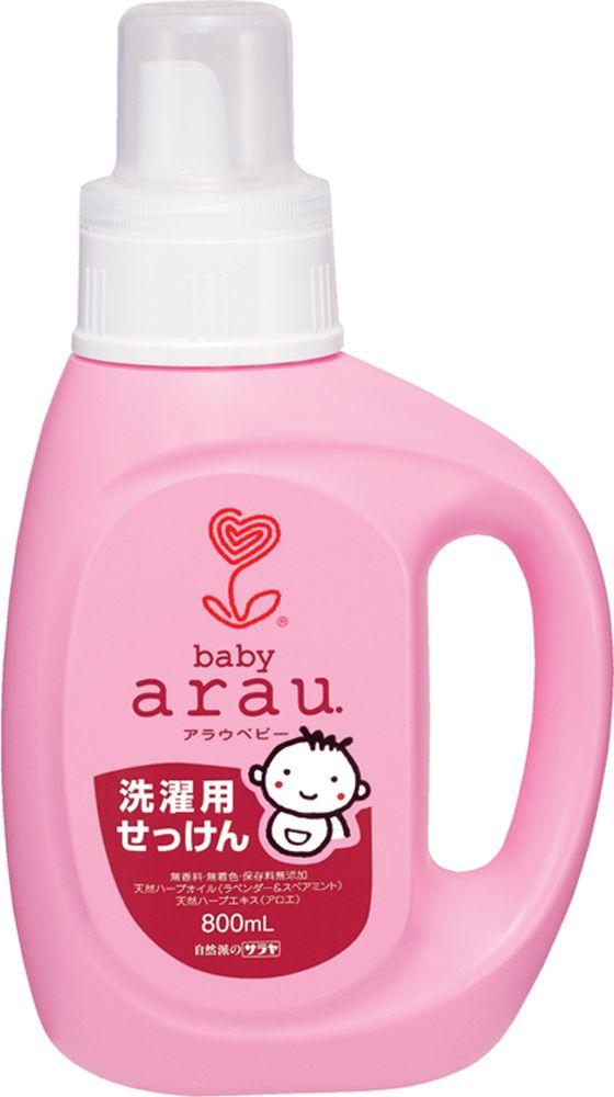 Arau Baby Жидкость для стирки детской одежды 800 мл