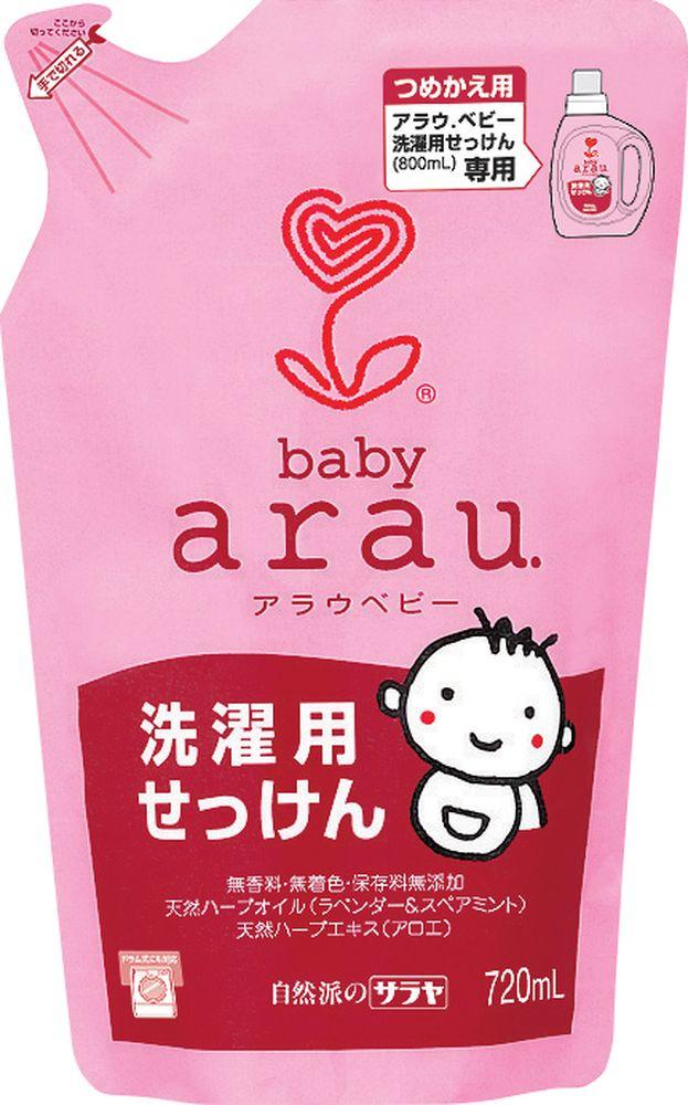 Arau Baby Жидкость для стирки детской одежды картридж 720 мл