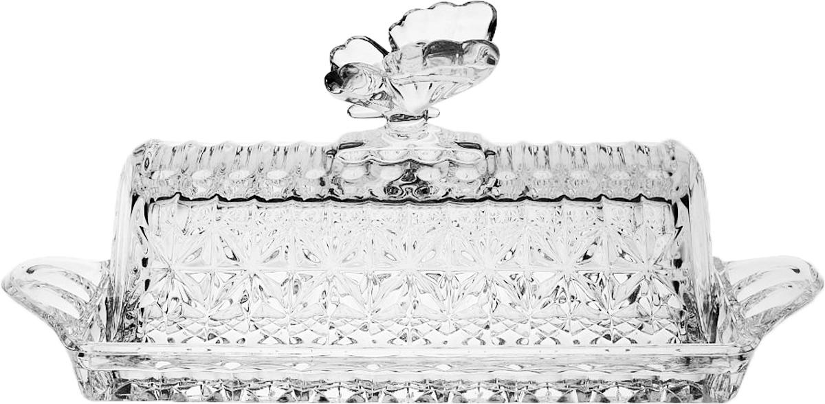 "Масленка ""Crystal Bohemia"", 20,5 см. БПХ564"