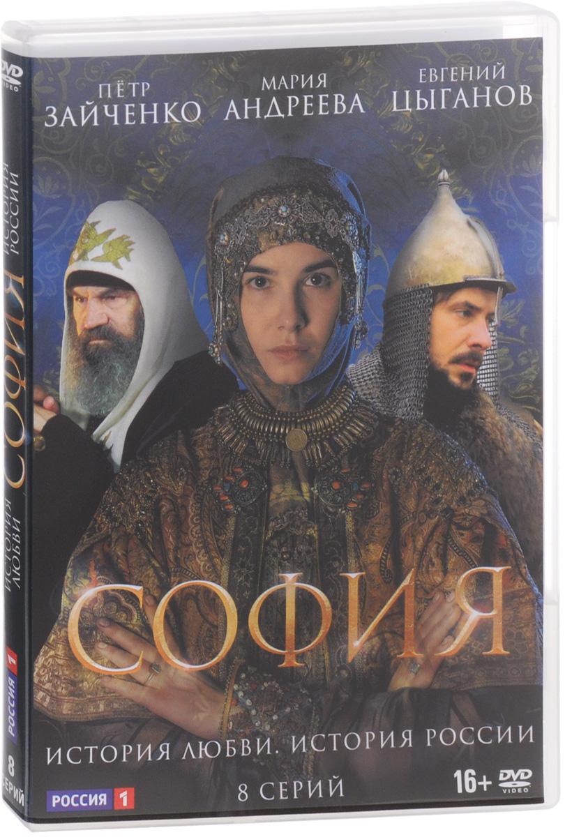 София: Серии 1-8