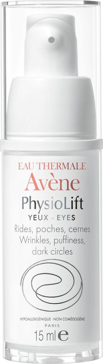 Avene Крем для контура глаз Physio Lift от глубоких морщин, 15 мл avene крем для контура глаз от глубоких морщин физиолифт 15 мл
