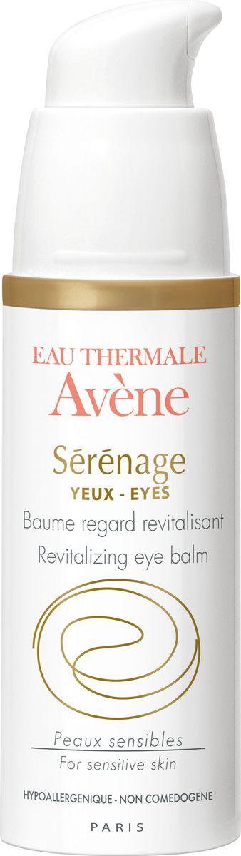 Avene Восстанавливающий бальзам Serenage для контура глаз, 15 мл avene