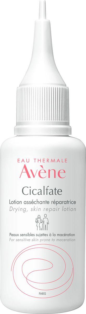 Avene Подсушивающий, заживляющий лосьон Cicalfate для лица и тела 40 мл заживляющий антибактериальный крем сикальфат 40 мл avene cicalfate