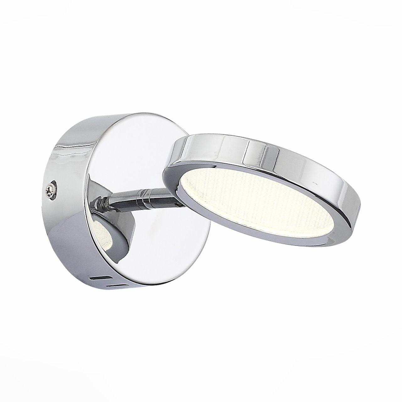 Спот ST Luce, LED, 5 Вт светодиодный спот st luce pratico sle120 101 01