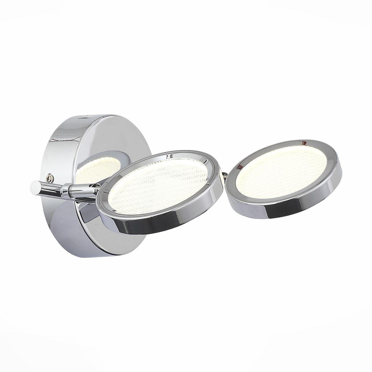 Спот ST Luce, LED, 10 Вт цена