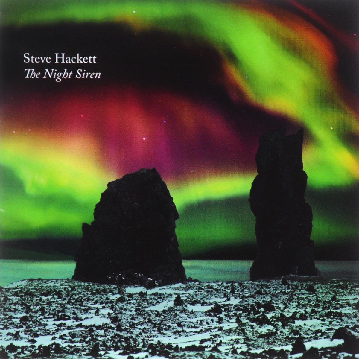 Стив Хэкетт Steve Hackett. The Night Siren стив форберт steve forbert the place and time