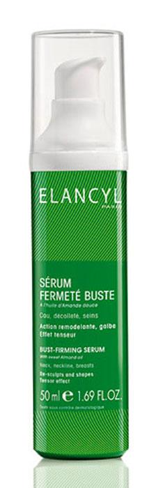 Elancyl Сыворотка для бюста, 50 мл janssen лифтинг сыворотка для бюста perfect bust formula