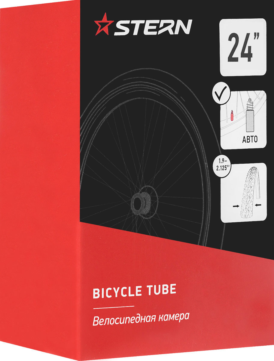 Камера велосипедная Stern, с автониппелем, диаметр колеса 24 запчасти для велосипеда stern