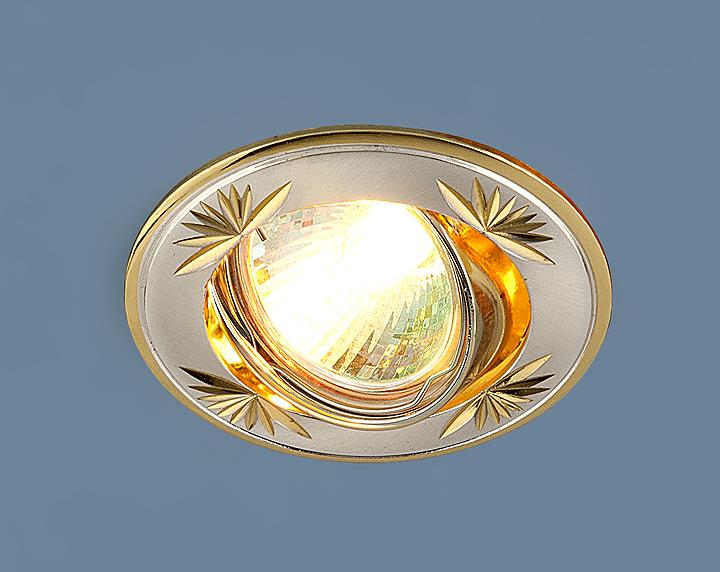 Встраиваемый светильник Elektrostandard, G5.3, 50 Вт встраиваемый светильник elektrostandard 104a mr16 ss gd сатин серебро золото 4607138143980