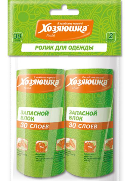 Комплект сменных блоков к ролику Хозяюшка Мила, 30 слоев, 2 шт виледа сменные ролики для чистки одежды