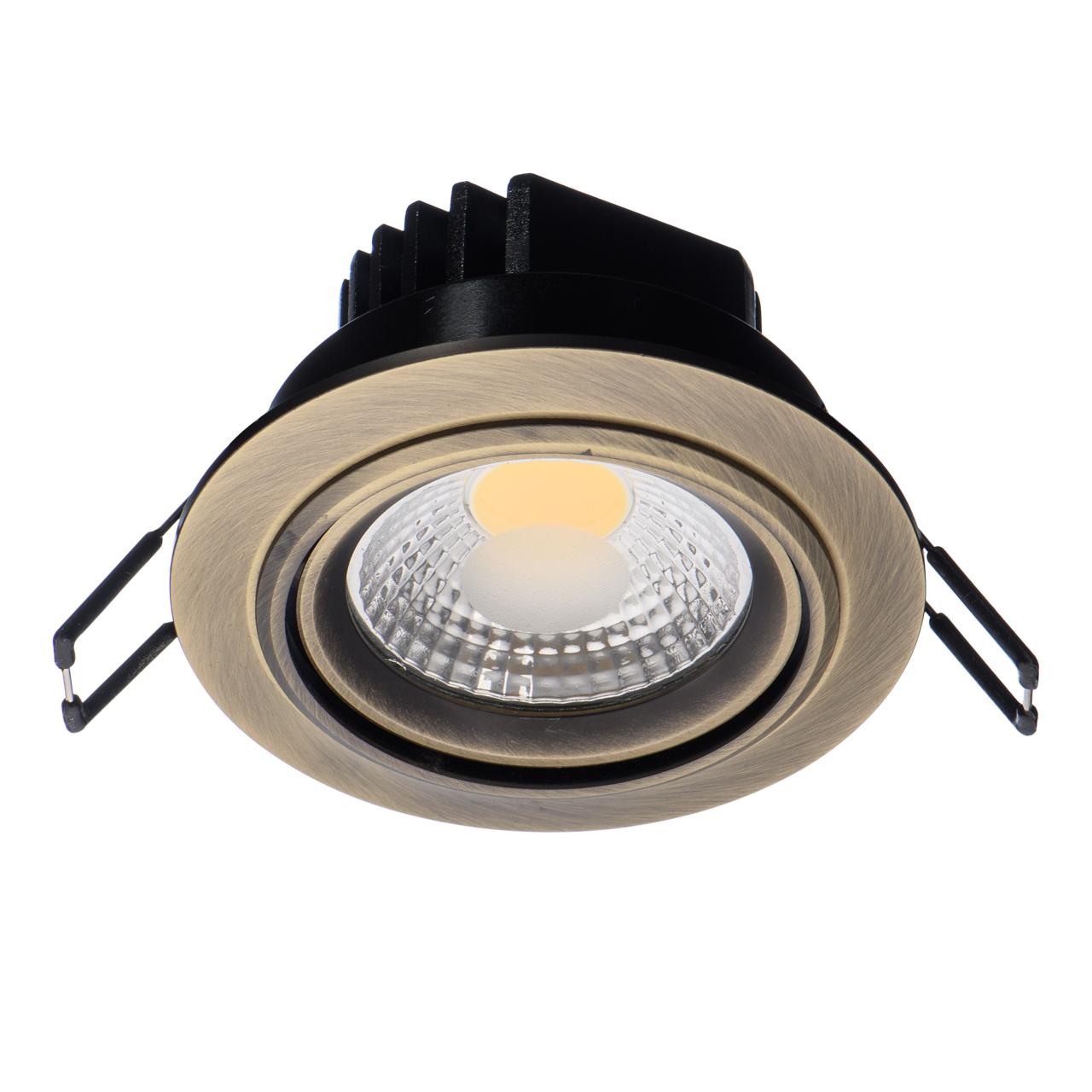 Встраиваемый светодиодный светильник De Markt Круз 637015601 цена