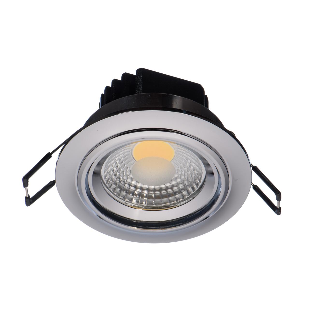 Встраиваемый светодиодный светильник De Markt Круз 637015701 цена