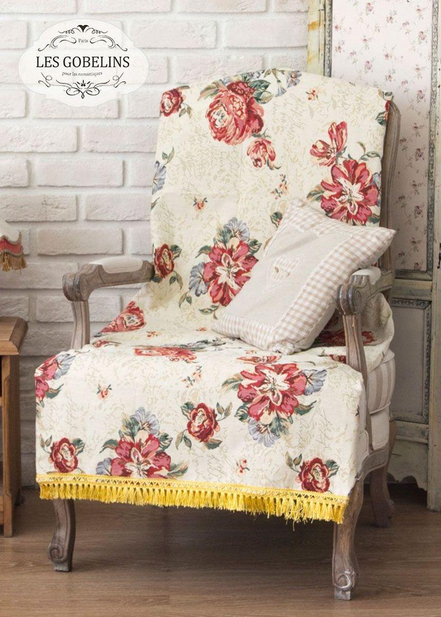 Покрывало на кресло Les Gobelins Cleopatra, 50 х 120 см покрывало на кресло les gobelins fleurs de jardin 50 х 120 см