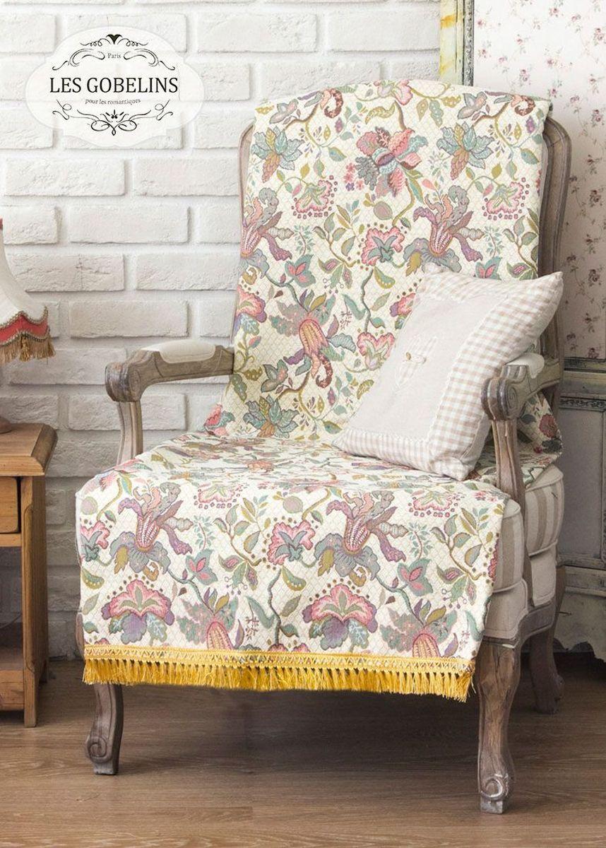 Покрывало на кресло Les Gobelins Loche, 50 х 120 см покрывало на кресло les gobelins fleurs de jardin 50 х 120 см