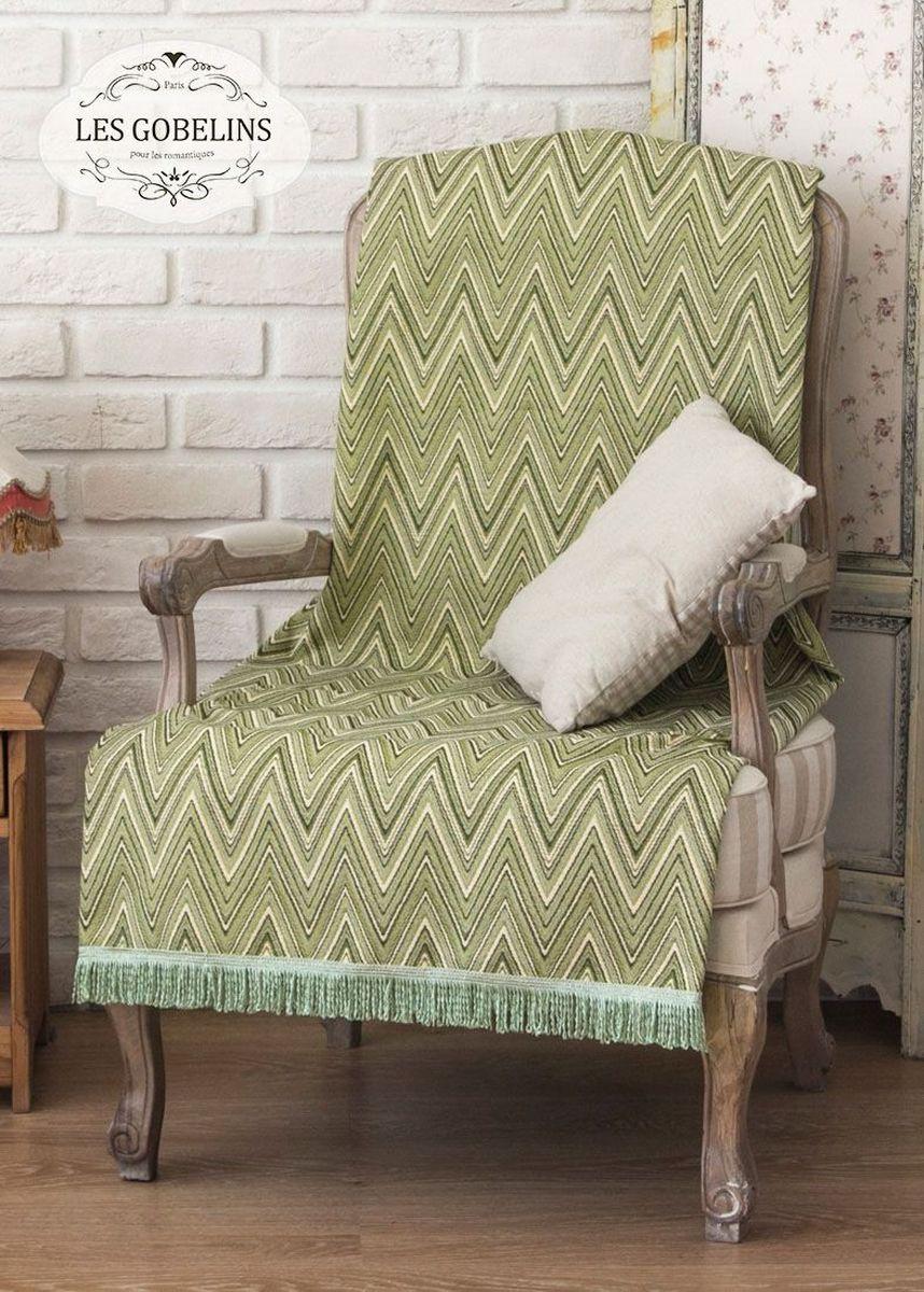 Покрывало на кресло Les Gobelins Zigzag, цвет: зеленый, 50 х 120 см покрывало на кресло les gobelins cleopatra 50 х 120 см
