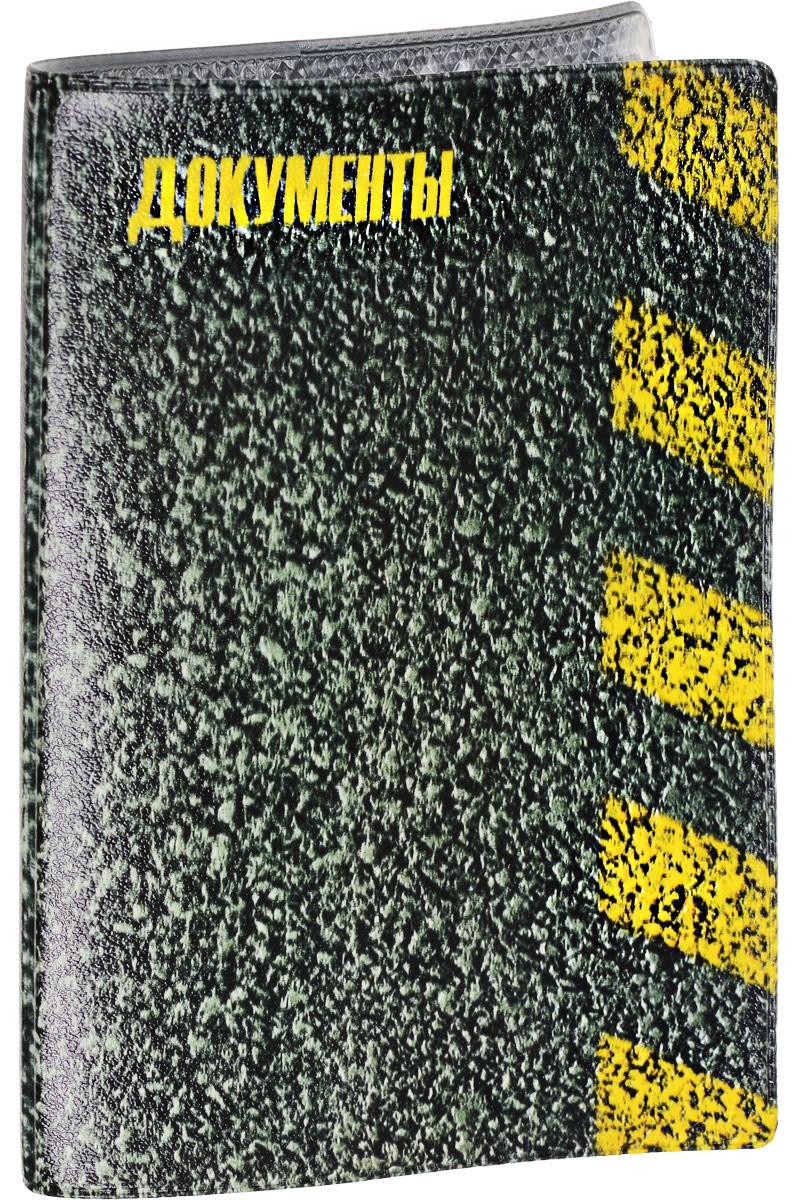 Обложка для автодокументов Mitya Veselkov Разметка, цвет: зеленый, желтый. AUTOZAM395 обложка для автодокументов женская mitya veselkov щас спою цвет белый auto389