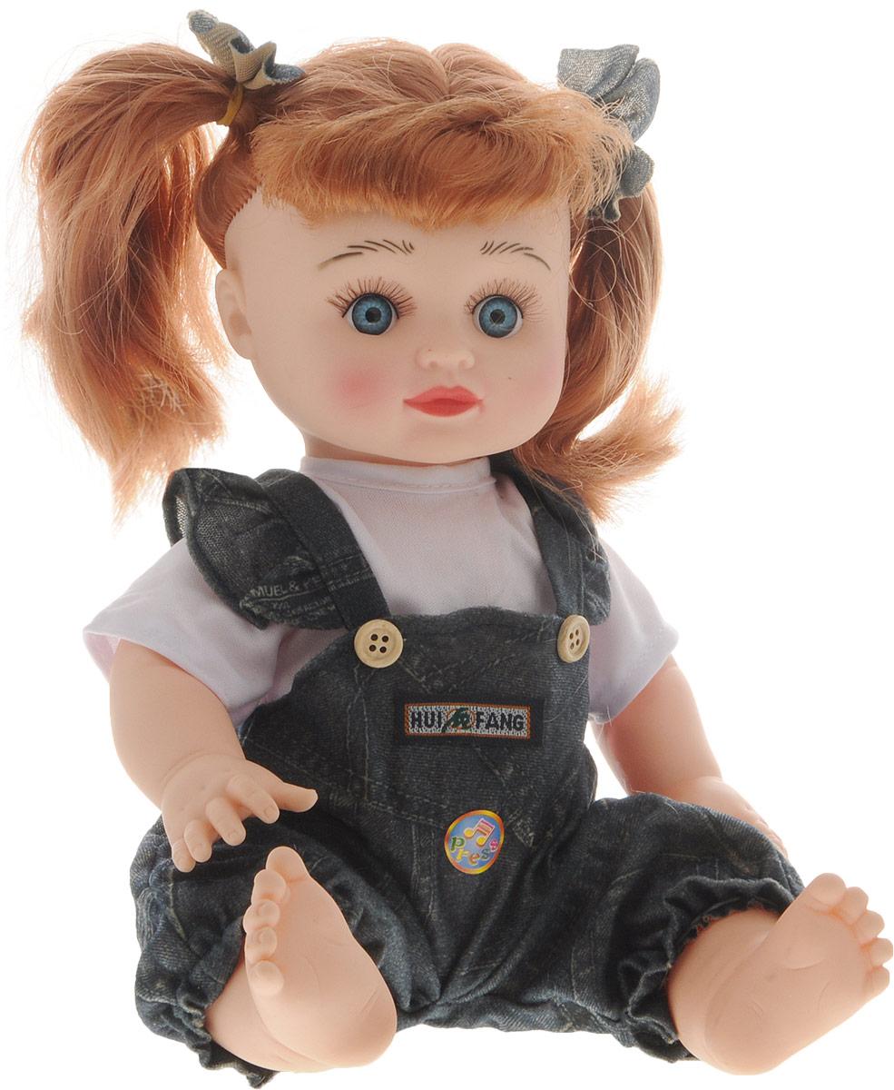 Veld-Co Кукла озвученная Малышка