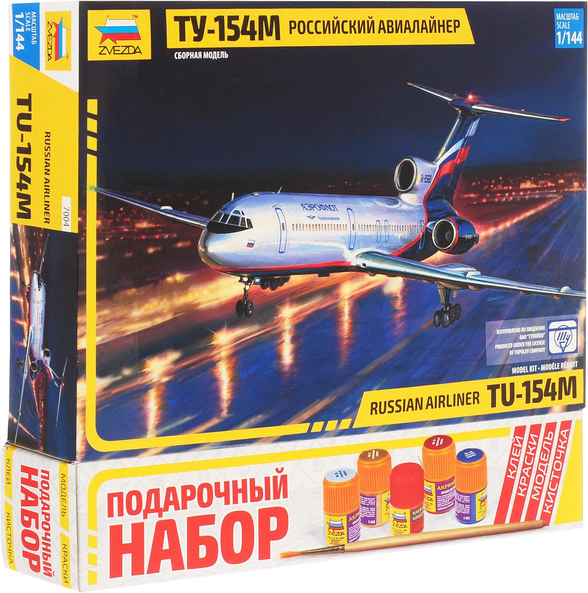 Фото - Звезда Набор для сборки и раскрашивания Российский авиалайнер Ту-154М пассажирский авиалайнер ту 134 а б 3 в кор 20шт